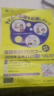 2015-02-08 20.26.53.jpg